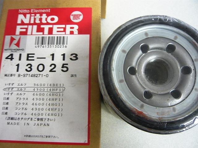 Isuzu Elf Truck - Oil Filter-Engine:4HF1-[A] - $54 36 : Zen Cart