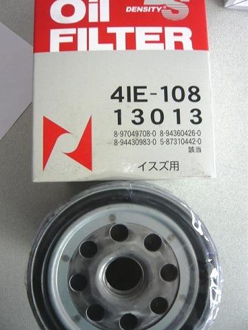 isuzu elf wiring diagram isuzu elf fuel filter #5