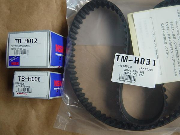 Beat - Timing Belt Set
