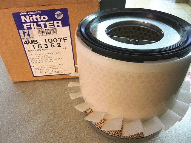Mazda Bongo - Air Filter (Diesel)