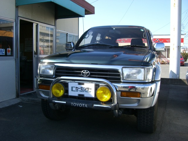 HiLux Surf / 4 Runner - Bush Guard / Fog Lamps
