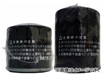 Canter Truck Oil Filter 2 Filters (Main and Sub)
