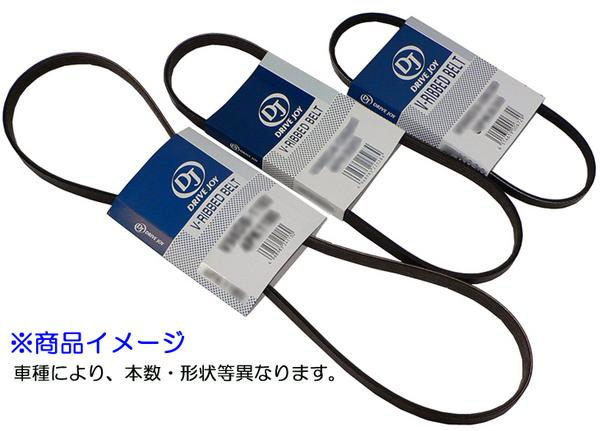 TownAce / LiteAce - Fan Belt Set