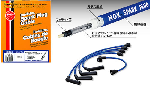 Nissan March - NGK Plug Wire Set