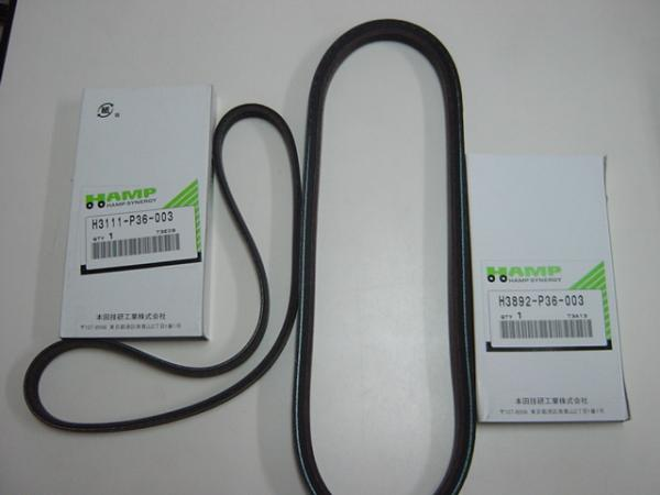 Beat - Honda Belt Set