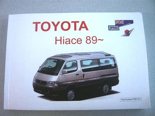 hiace 3000cc 1kz te zen cart the art of e commerce rh store jpnoid com Toyota AR Engine Toyota Hilux Surf