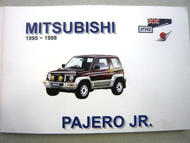 Pajero Jr. - Owner's Handbook in English