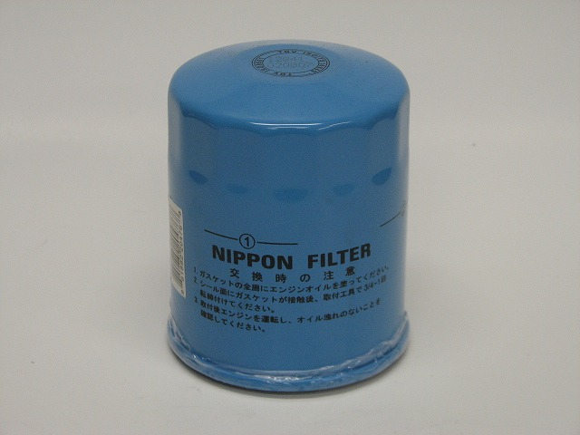 Figaro - Oil Filter