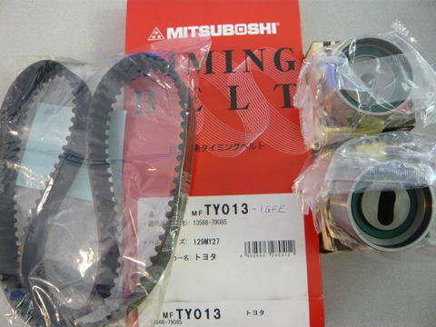 Toyota (1GFE Engine) - Timing Belt Set