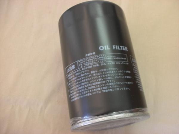 Pajero - Oil Filter (4M40)