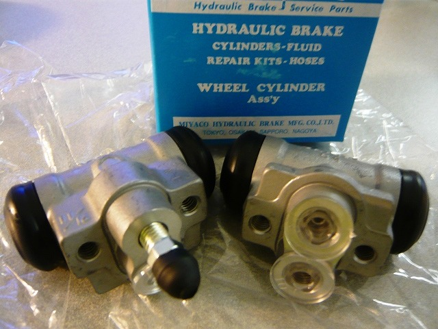 Suzuki Alto - Rear Wheel Cylinder Set